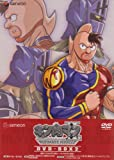 キン肉マン2世 ULTIMATE MUSCLE 2のアニメ画像
