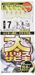 ハヤブサ(Hayabusa) 太ハリスサビキ 蓄光スキン フラッシュ 3-2 HS416-3-2