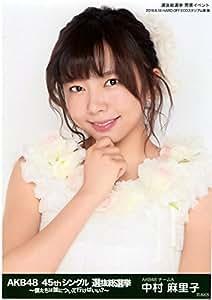 【中村麻里子】 公式生写真 AKB48 45thシングル 選抜総選挙 ランダム グリーンVer.