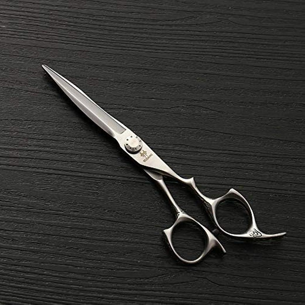 カロリープロテスタントファイター6インチのステンレス鋼の理髪はさみ、美容院の特別なヘアカットの平らなはさみはさみ モデリングツール (色 : Silver)