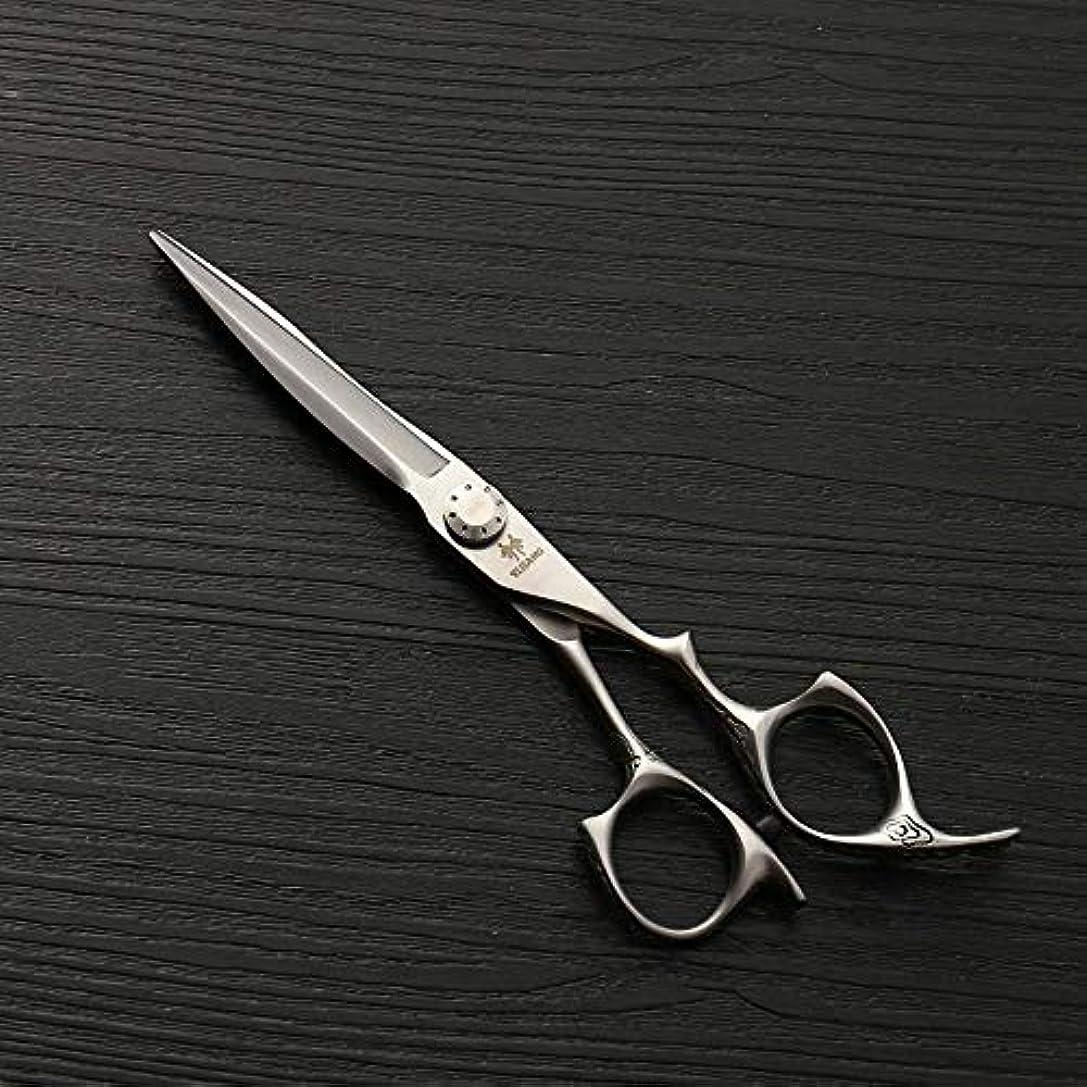 ぼんやりした救いバンドル6インチのステンレス鋼の理髪はさみ、美容院の特別なヘアカットの平らなはさみはさみ ヘアケア (色 : Silver)