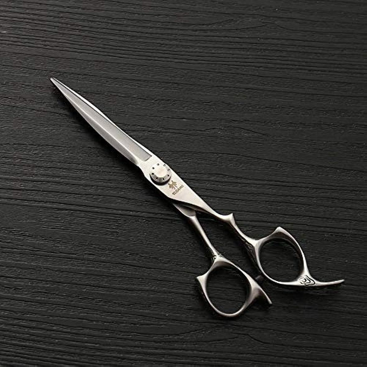 大気うめき喜び理髪用はさみ 6インチのステンレス鋼の理髪はさみ、美容院の特別なヘアカットの平らなはさみの毛の切断はさみステンレス理髪師のはさみ (色 : Silver)