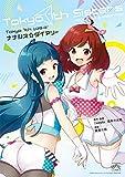 Tokyo 7th シスターズ ナナシス☆ダイアリー (4コマKINGSぱれっとコミックス)