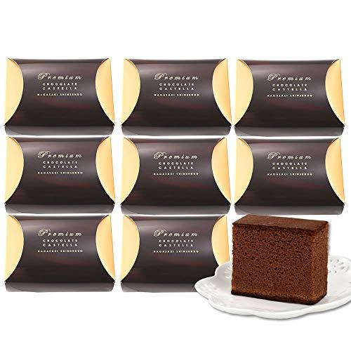 バレンタイン ホワイトデー ゴールドボックス プレミアム チョコ カステラ プチギフト 個包装×8個