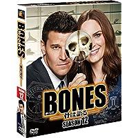 BONES ―骨は語る― シーズン12