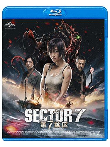 第7鉱区 [Blu-ray]