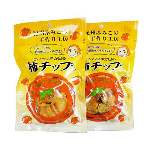 紀州自然菓 柿チップ 国産ドライフルーツ 75g×2袋
