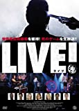 LIVE![DVD]