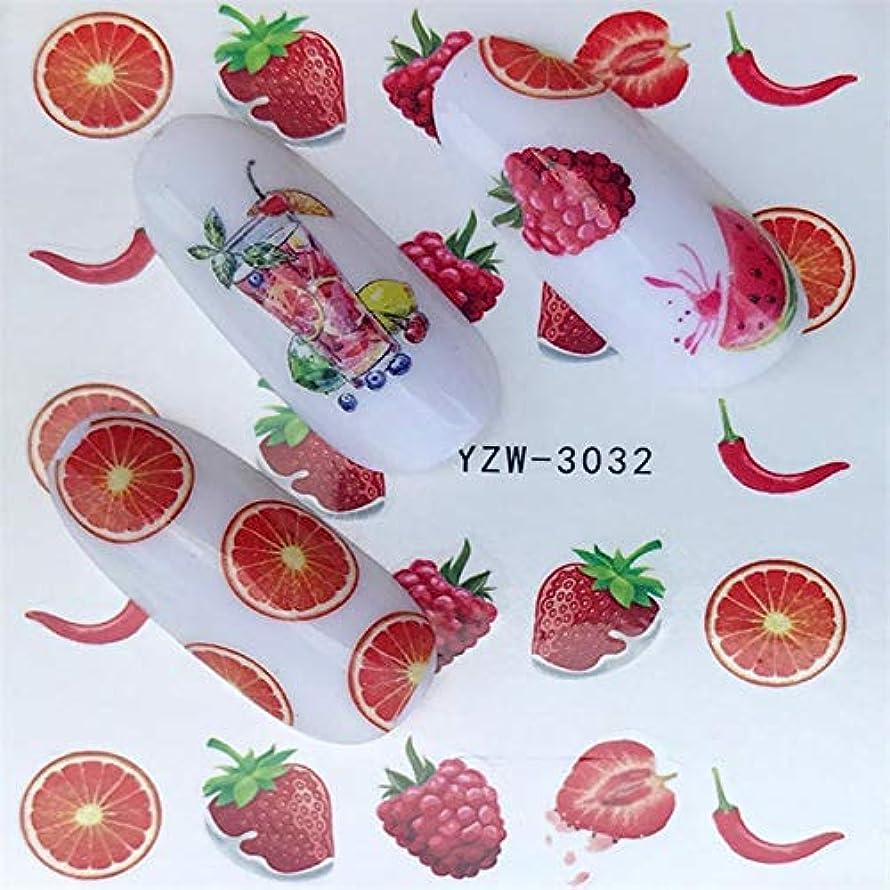 批判的に服を洗う気配りのあるCELINEZL CELINEZL 5 PCSウォータートランスファーステッカーデカールフラワーステッカーネイル用、色:YZW-3032