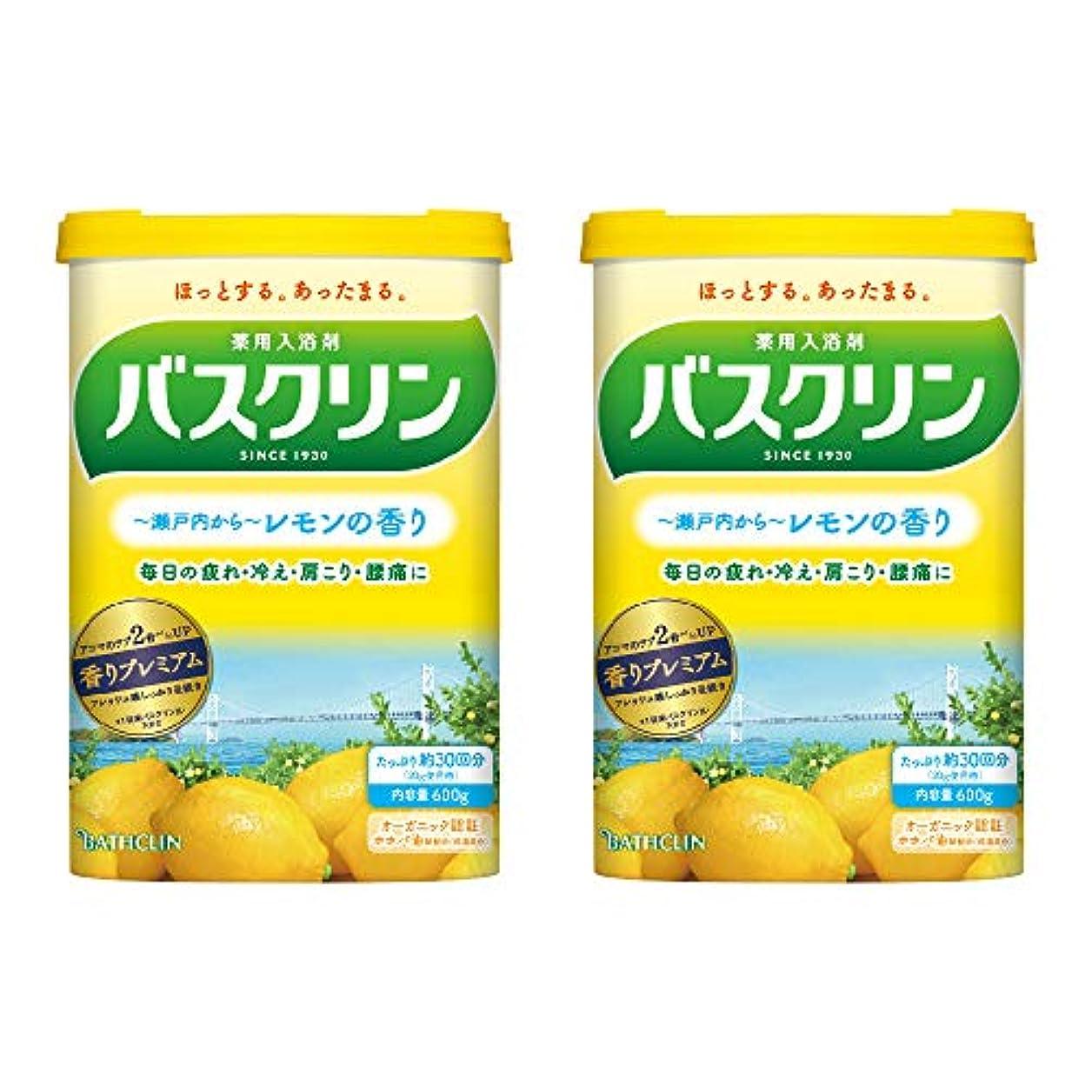 海上推進力報いる【まとめ買い】【医薬部外品】バスクリンレモンの香り600g入浴剤(約30回分)×2個