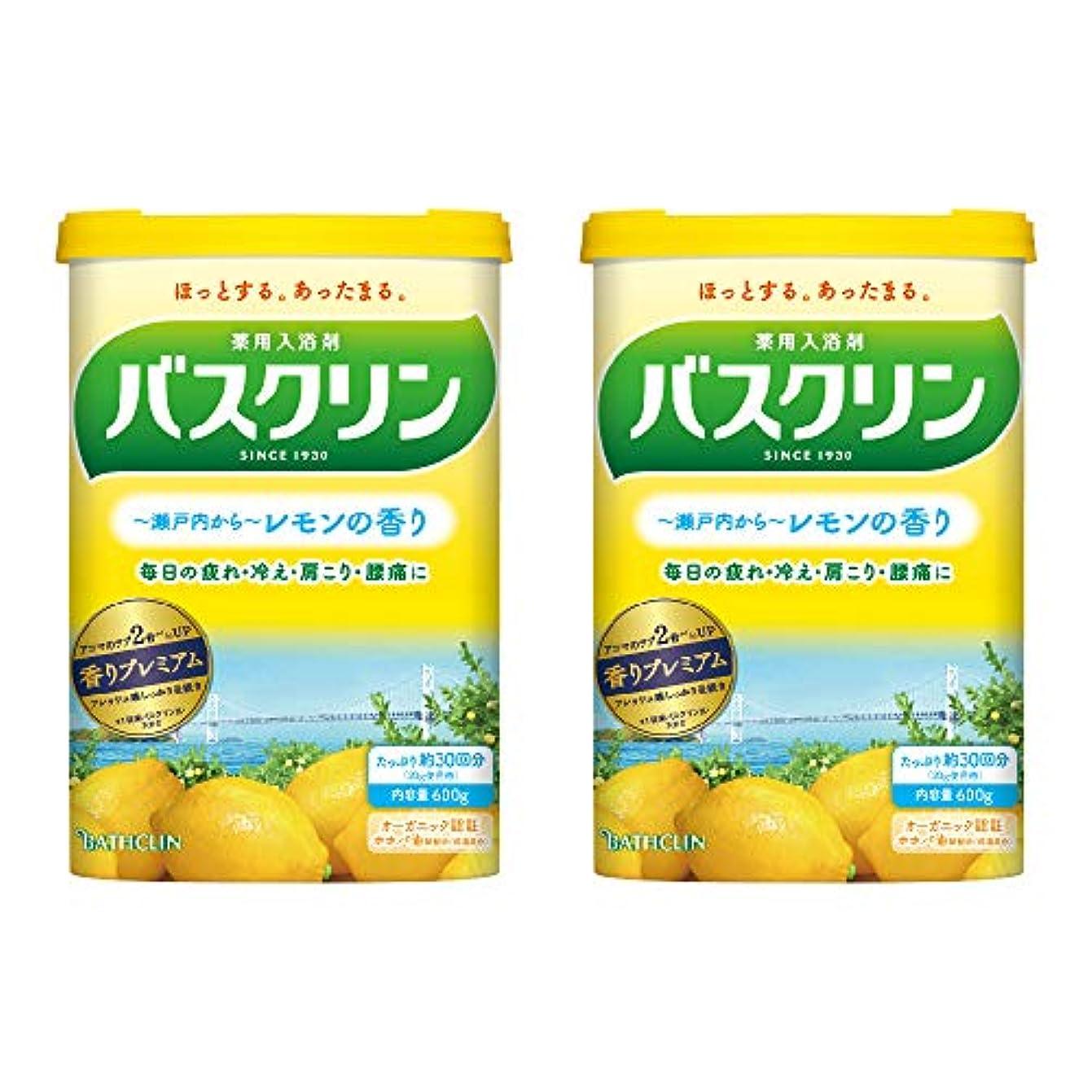 失敗に浸す【まとめ買い】【医薬部外品】バスクリンレモンの香り600g入浴剤(約30回分)×2個
