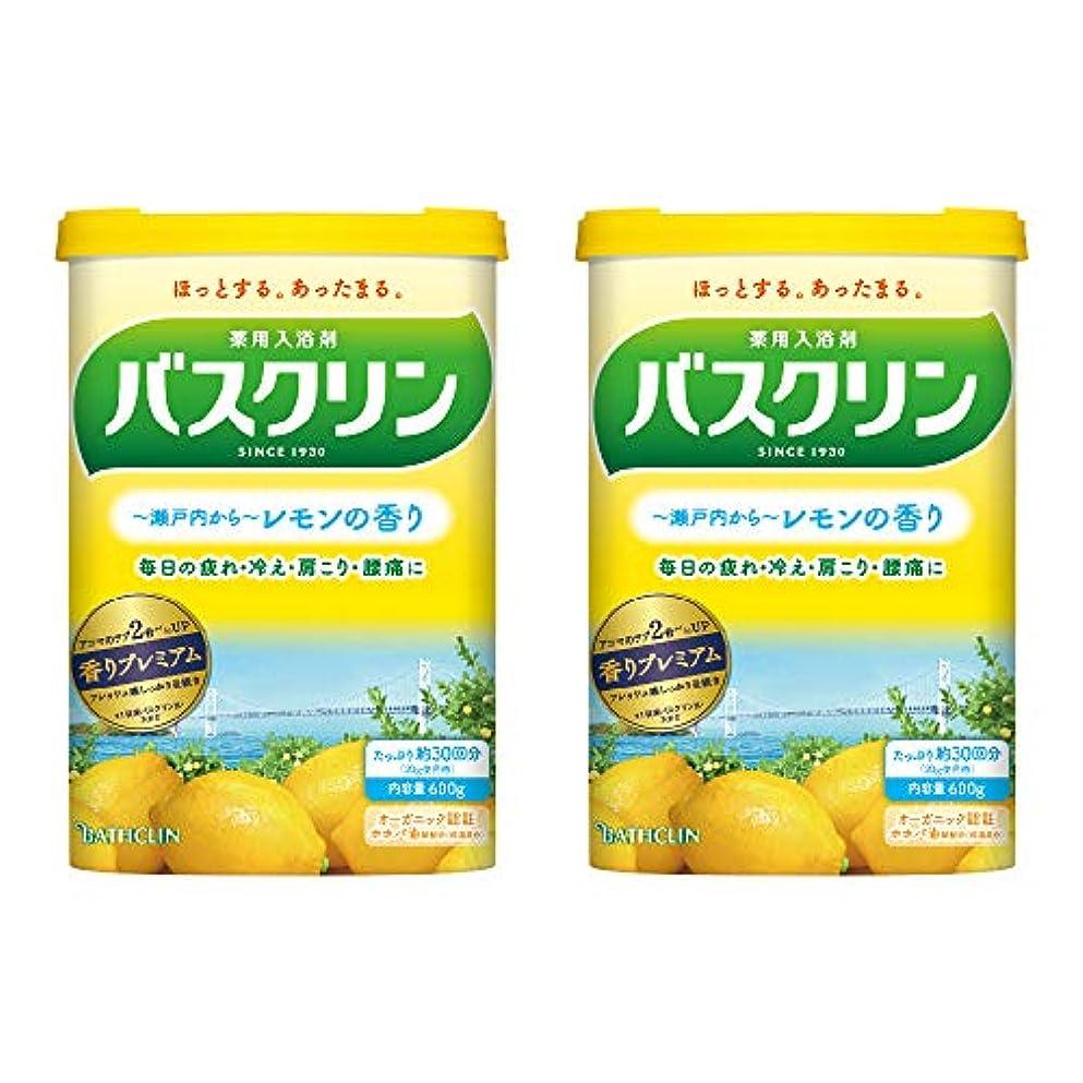 【まとめ買い】【医薬部外品】バスクリンレモンの香り600g入浴剤(約30回分)×2個