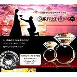 巨大 サプライズリング 120号 指輪 超ビッグサイズ お祝い インテリアまさかのプロポーズ! TEC-SPRINGD-L