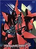 フルメタル・パニック! DVD-BOX 2 (初回限定生産) 画像
