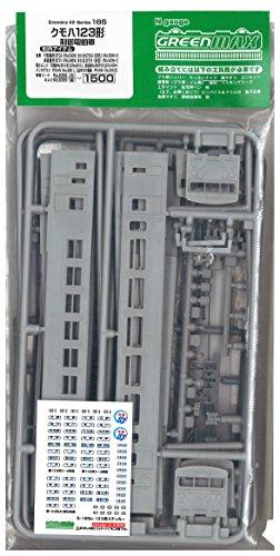 Nゲージ 185 JR123系 (未塗装車体キット)