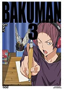 バクマン。3 DVD 〈初回限定版〉