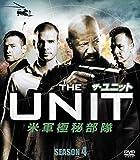 ザ・ユニット 米軍極秘部隊 シーズン4  (SEASONSコンパクト・ボックス) [DVD]
