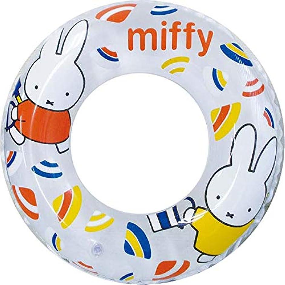 理想的には経済的ノートブルーナー MIFFY ミッフィーうきわ55cm ミッフィーウキワ MF-92302