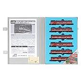 マイクロエース Nゲージ 419系国鉄色 6両セット A0032 鉄道模型 電車