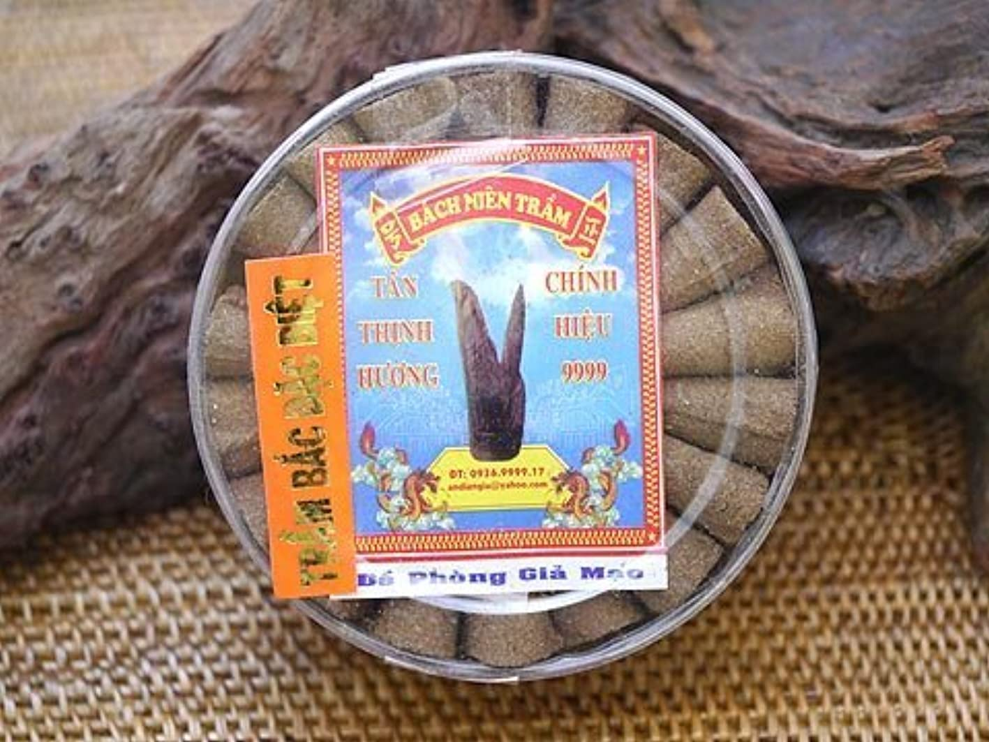 批評差別的セットするVietnam Incense ベトナムのお香【コーン香】AN DIEN GIA社製