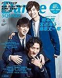 ダンススクエア vol.33 [COVER:岩本照×宮近海斗×藤原丈一郎] (HINODE MOOK 556)