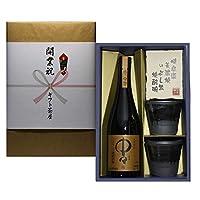 麦焼酎 中々 720ml 開業祝 熨斗+焼酎椀セット ギフト プレゼント