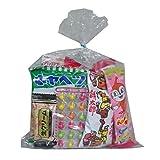 お菓子詰め合わせ 200円 ゆっくんにおまかせ駄菓子セット 30袋