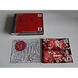 巨人のドシン 解放戦線チビッコチッコ大集合 64DD /  Kyojin no Doshin Kaihou Sensen Chibikkochikko Daishugou 64DD
