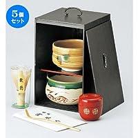 5個セット 黒塗茶の湯揃 [ 160 x 160 x 250mm ]【 茶道具 】 【 茶道 お土産 和食器 セット 】