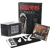 無冠の帝王-結成40周年記念BOX-(DVD付)