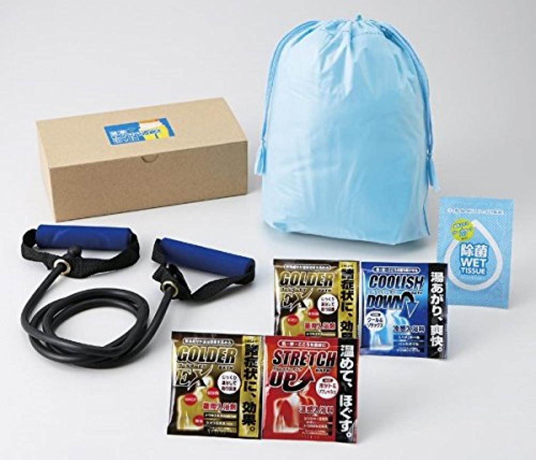 ゲームドレインケープ健康エクササイズ ボディケアセット204 55-204