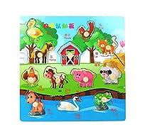 子供のためのラブリーウッドジグソーパズル子供の教育パズルのおもちゃ - かわいい動物