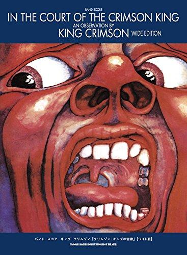 バンド・スコア キング・クリムゾン「クリムゾン・キングの宮殿」[ワイド版] シンコーミュージック NEOBK-2037103