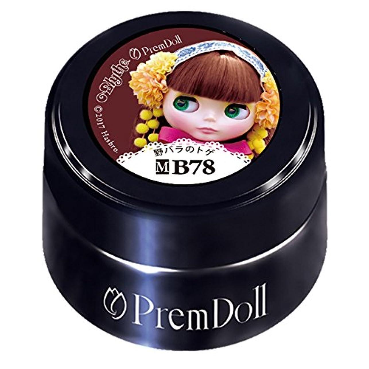 納得させる不信お茶PRE GEL プリムドール 野バラのトゲ DOLL-B78 3g UV/LED対応 カラージェル