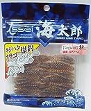 ISSEI(イッセイ) 海太郎 ジャコバグ 3.2 ディープオレンジ 3.2