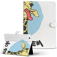 d-01J dtab Compact Huawei ファーウェイ タブレット 手帳型 タブレットケース タブレットカバー カバー レザー ケース 手帳タイプ フリップ ダイアリー 二つ折り きりん 動物 英語 010980