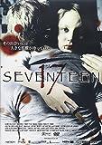 17 SEVENTEEN [DVD]