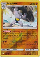 Machoke - 64/145 - Uncommon - Reverse Holo - Sun & Moon: Guardians Rising