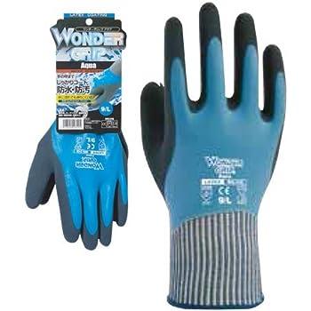 ユニワールド WG アクア 手袋 XLWG318 ライトブルー