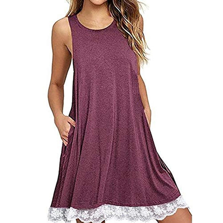 コジオスコ罹患率パースMIFAN の女性のドレスカジュアルな不規則なドレスルースサマービーチTシャツドレス