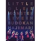 Little Glee Monster Live in 武道館~はじまりのうた~