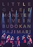 Little Glee Monster Live in 武道館~はじまりのうた~[DVD]