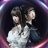 Blue Bud Blue