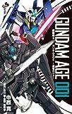 機動戦士ガンダムAGE~追憶のシド~ (1) (少年サンデーコミックス)