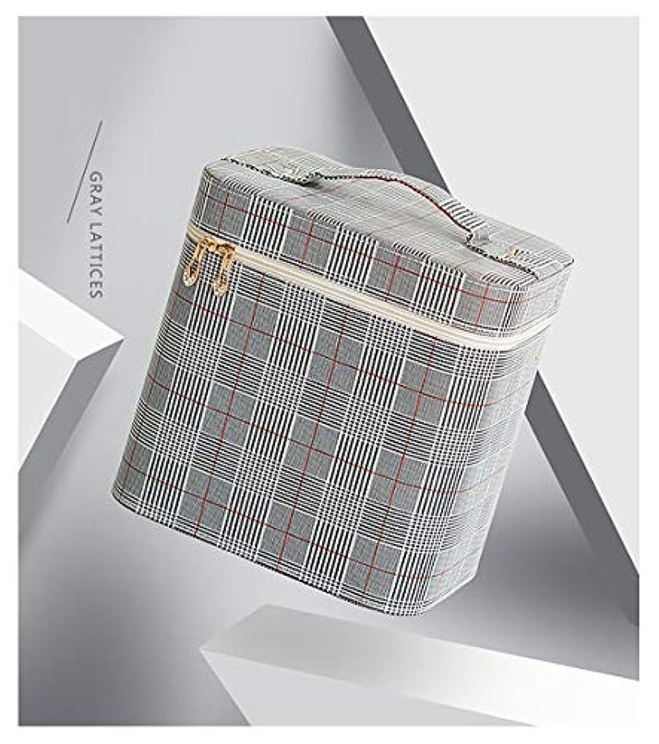 混合したモディッシュ遺伝的SZTulip コスメボックス メイクボックス 大容量メイクケース 化粧品収納ケース 小物入れ 鏡付き 化粧箱 (グレー+レッドチェック)