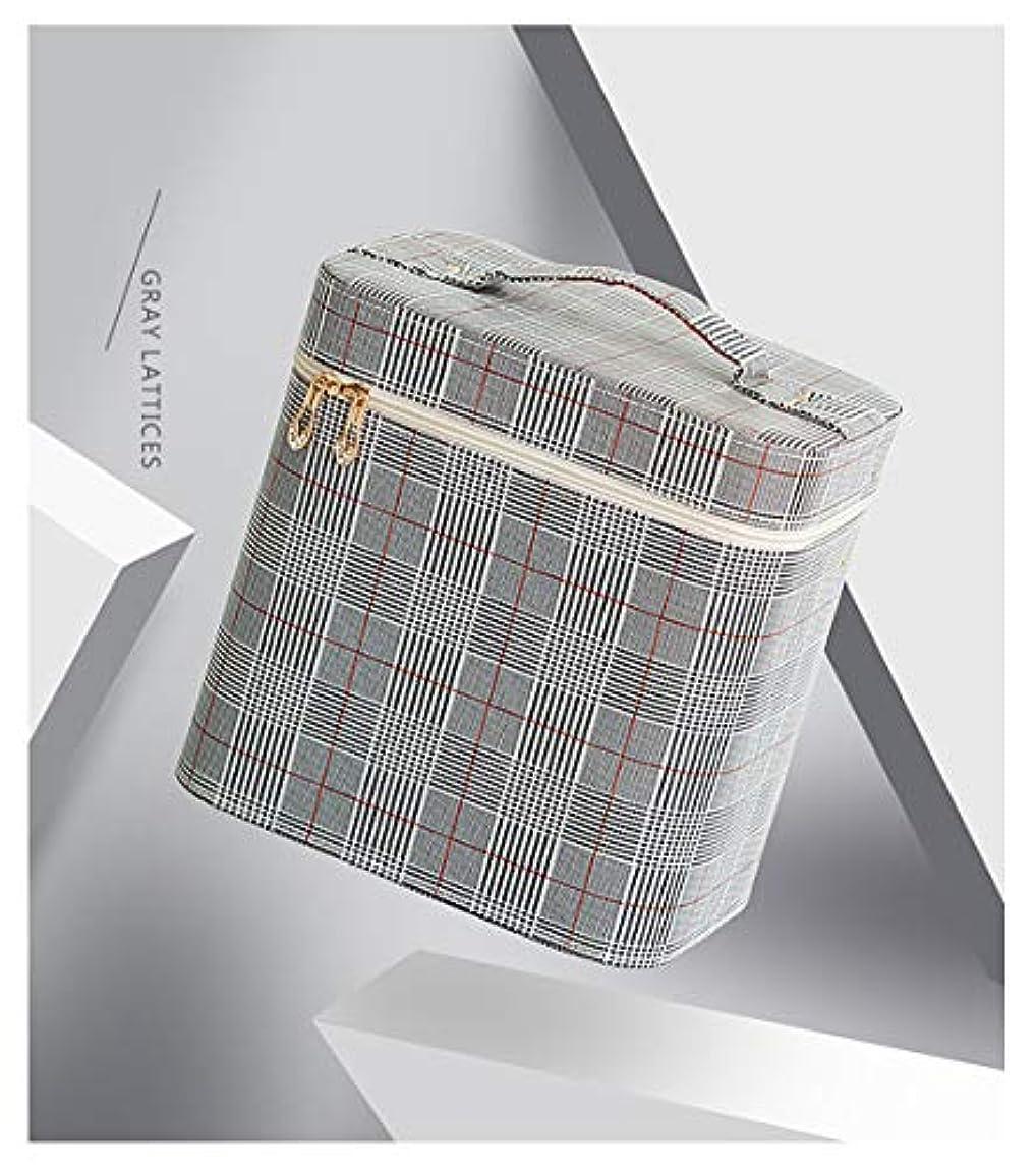 平凡コースパーチナシティSZTulip コスメボックス メイクボックス 大容量メイクケース 化粧品収納ケース 小物入れ 鏡付き 化粧箱 (グレー+レッドチェック)