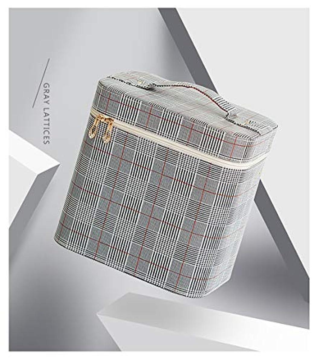 接続警察署少ないSZTulip コスメボックス メイクボックス 大容量メイクケース 化粧品収納ケース 小物入れ 鏡付き 化粧箱 (グレー+レッドチェック)