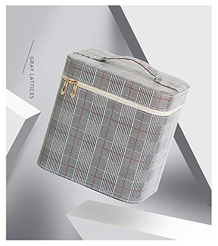 万一に備えて理論本体SZTulip コスメボックス メイクボックス 大容量メイクケース 化粧品収納ケース 小物入れ 鏡付き 化粧箱 (グレー+レッドチェック)