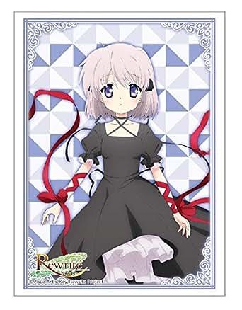 ブシロードスリーブコレクションHG (ハイグレード) Vol.1093 TVアニメ Rewrite 『篝』