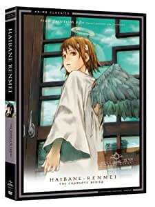 Haibane Renmei: Complete Box Set [DVD] [Import]